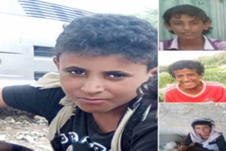 اختطاف مليشيات الاخوان لاطفال المحفد .. استنساخ لجرائم الحوثي.