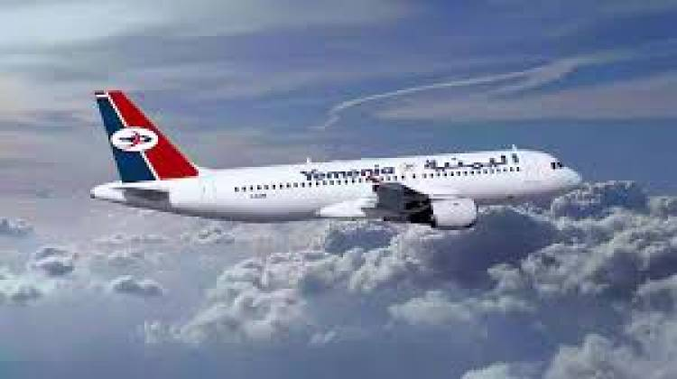 جدول مواعيد رحلات طيران اليمنية للركاب العالقين ليوم غدا الأربعاء