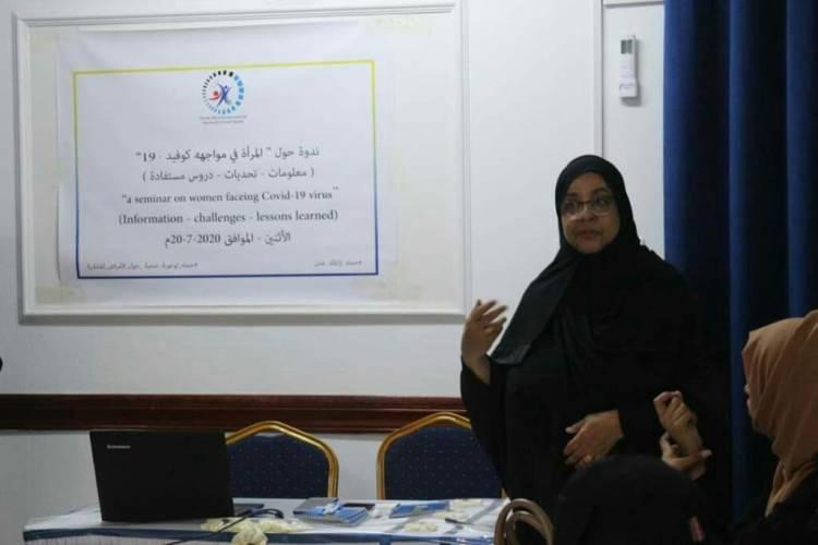 عدن ..ندوة مجتمعية بعنوان المرأة في مواجهة #كورونا