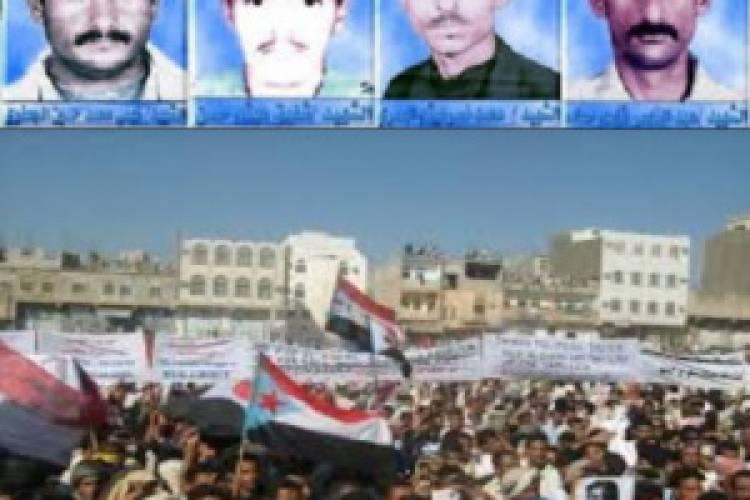 ذكرى مجزرة منصة ردفان 13 اكتوبر 2007.. تحول مسار الثورة وترسيخ الاصرار والثبات