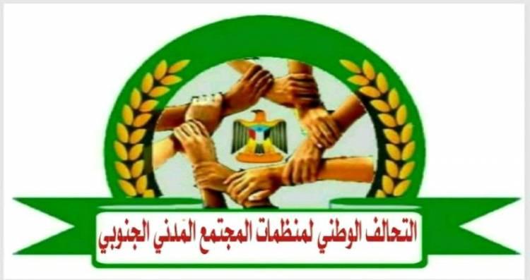 انطلاق حملة توعية عن مخاطر المخدرات بالعاصمة عدن