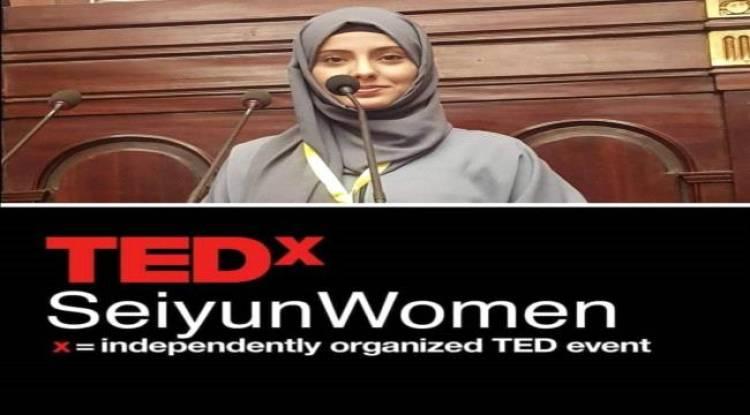 """مدينة سيئون: تحضيرات وجهود لاحتضان منصة """"تيدكس وومن"""""""