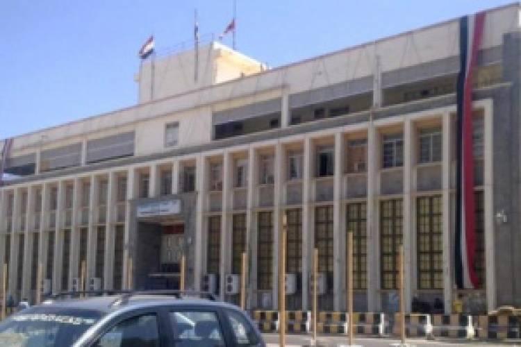 نقابة البنك المركزي تدعو لإصلاح اختلالته وتطالب بتشكيل مجلس إدارة جديد