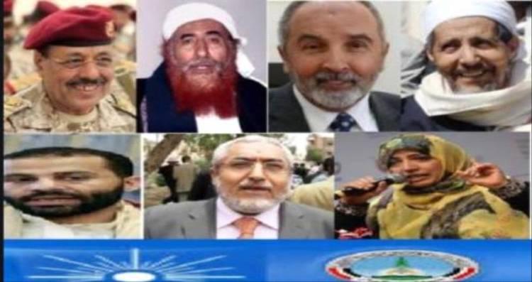 اصابع الاتهام تتوجه  لحزب الإصلاح بالوقوف خلف استهداف الطاقم الطبي للهلال الأحمر الإماراتي