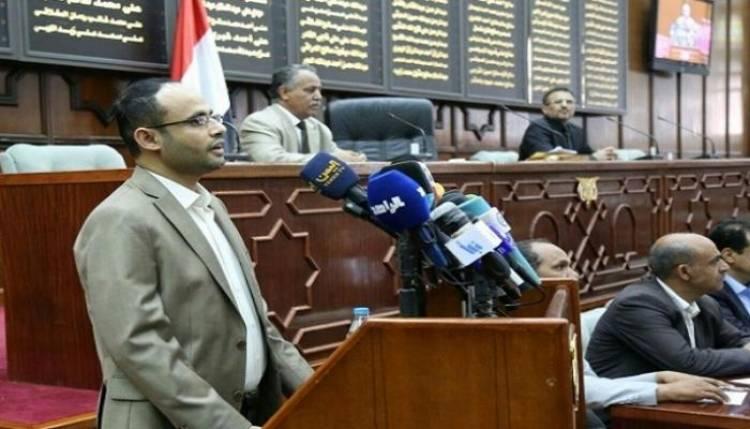 """""""الجماعي"""" نائباً لرئيس مجلس النواب في صنعاء و """"بشر"""" يستقيل من منصبه حفاظاً على حياته."""