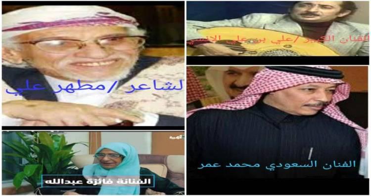 """""""خطر غصن القنا"""" ..تواصل السرقات الفنية من جواهر الغناء اليمني"""