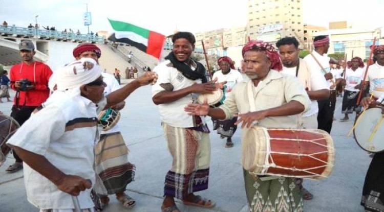 حضرموت تعانق دولة الامارات في عيدها الوطني الـ49