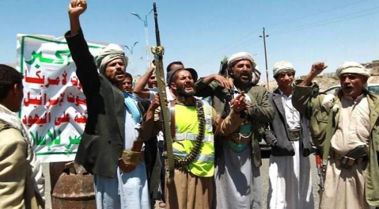 «برلمان» الانقلاب الحوثي يسقط عضوية 44 نائباً من الشرعية