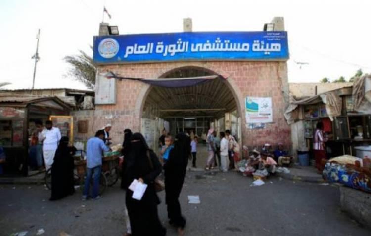 مليشيات الحوثي تشن حملة لاختطاف أطباء بصنعاء ..والامم  المتحدة تحذر الوضع ينهار صحيا
