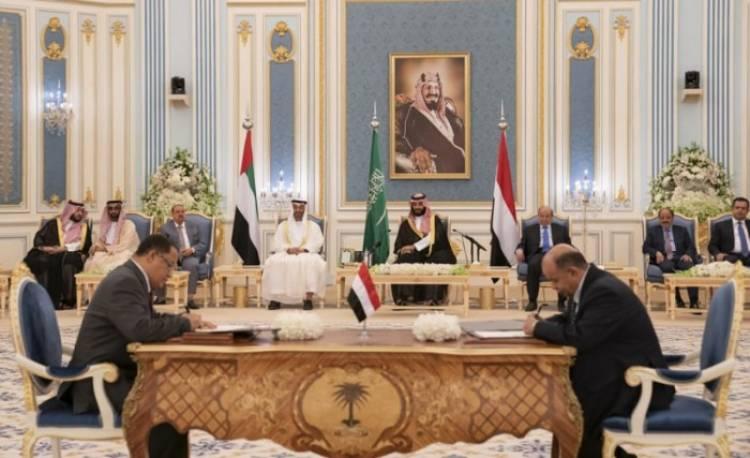 بعد تعمد شرعية الإخوان نسفه..هل سيذهب اتفاق الرياض إلى سلة المهملات !