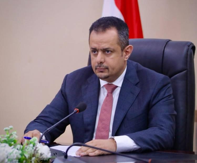 معين عبد الملك : دعم الجيش أولوية والميليشيات مرتهنة لإيران