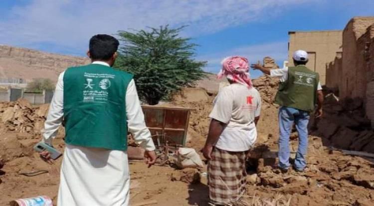 مساعدات إيوائية عاجلة للمتضررين من السيول في تريم
