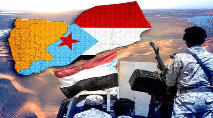 التحالف مُحبط وانفصال الجنوب أمر حتمي