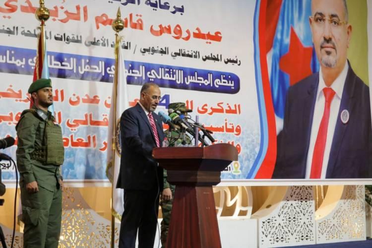 نص كلمة الرئيس القائد عيدروس الزبيدي بمناسبة الذكرى الرابعه لاعلان عدن التاريخي