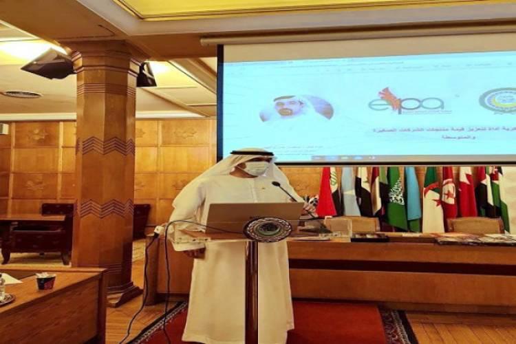 الإمارات تشارك في الاحتفال باليوم العالمي للملكية الفكرية بالجامعة العربية 