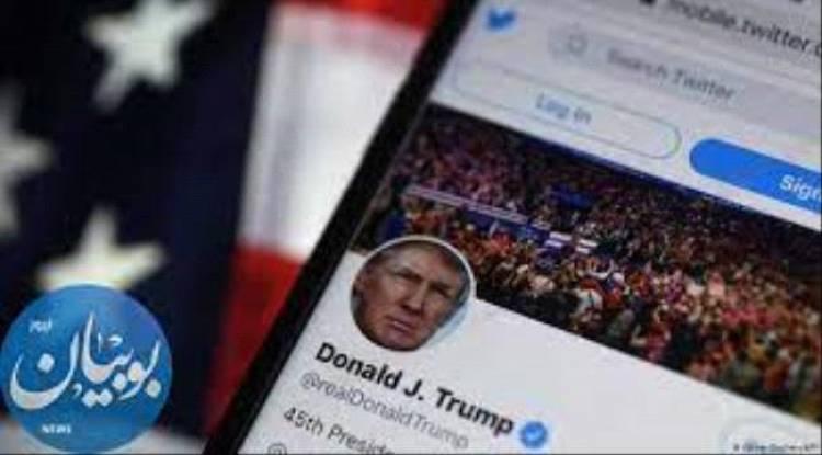 فيسبوك يعلق حساب الرئيس الامريكي السابق ترامب إل عامين