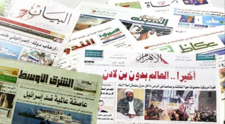 صحف عربية : تحركات عُمانية وضغوط أمريكية لتسوية شاملة في اليمن