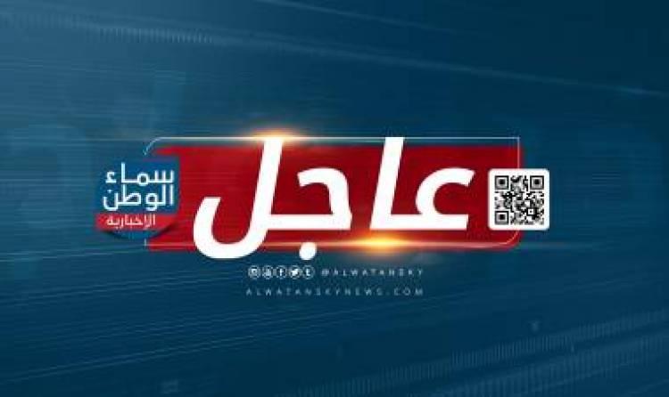 """عاجل : مقتل اثنين من أفراد طاقم الناقلة """"ميرسر ستريت"""" بعد هجوم عليها قبالة سواحل عُمان"""