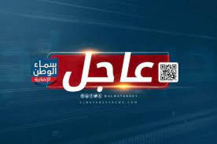 عاجل... التحالف العربي : الدفاعات الجوية السعودية تعترض وتدمر طائرة مسيرة مفخخة أطلقتها ميليشيا الحوثي تجاه المنطقة الجنوبية